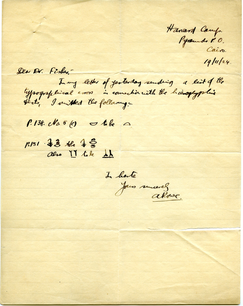 Letter: Letter from Alan Rowe to Clarence Fisher, November 19, 1924