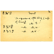 Notes: Giza Minor Cemetery name card: Mesat (in G 3086)