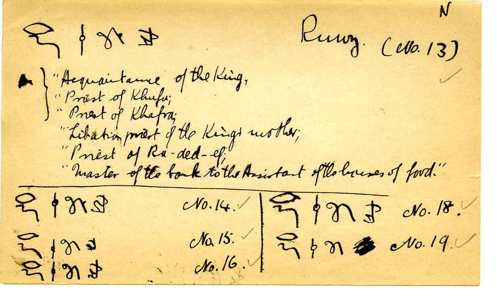 Notes: Giza Minor Cemetery name card: Rudj (G 3086)
