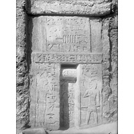 Western Cemetery: Site: Giza; view: G 3093