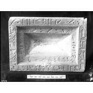 Object(s) photograph: Site: Giza; view: G 3086