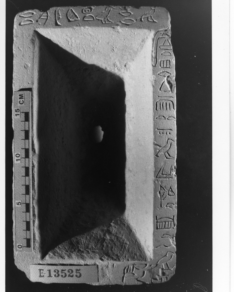 Object(s) photograph: Site: Giza; view: G 3098