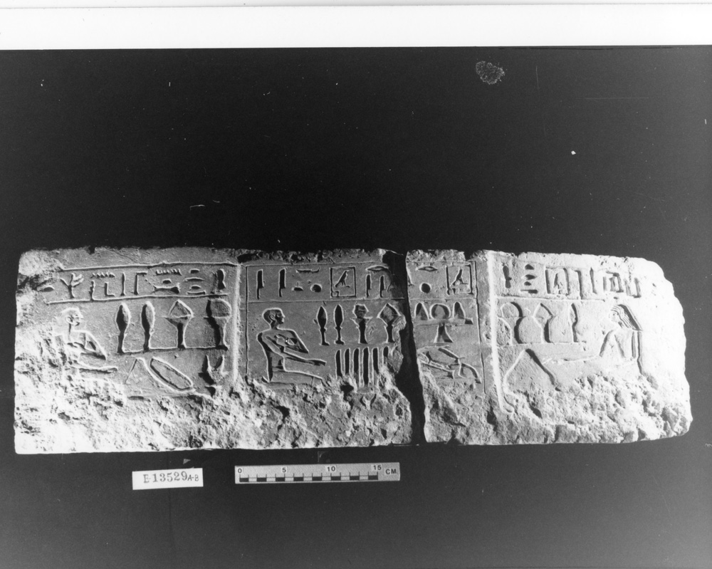 Object(s) photograph: Site: Giza; view: G 3094