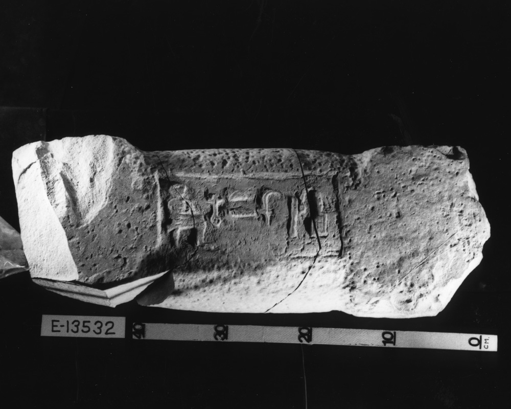 Object(s) photograph: Site: Giza; view: G 3071