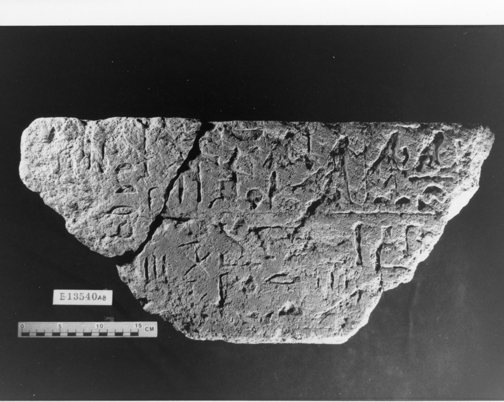 Object(s) photograph: Site: Giza; view: G 3003, G 3015