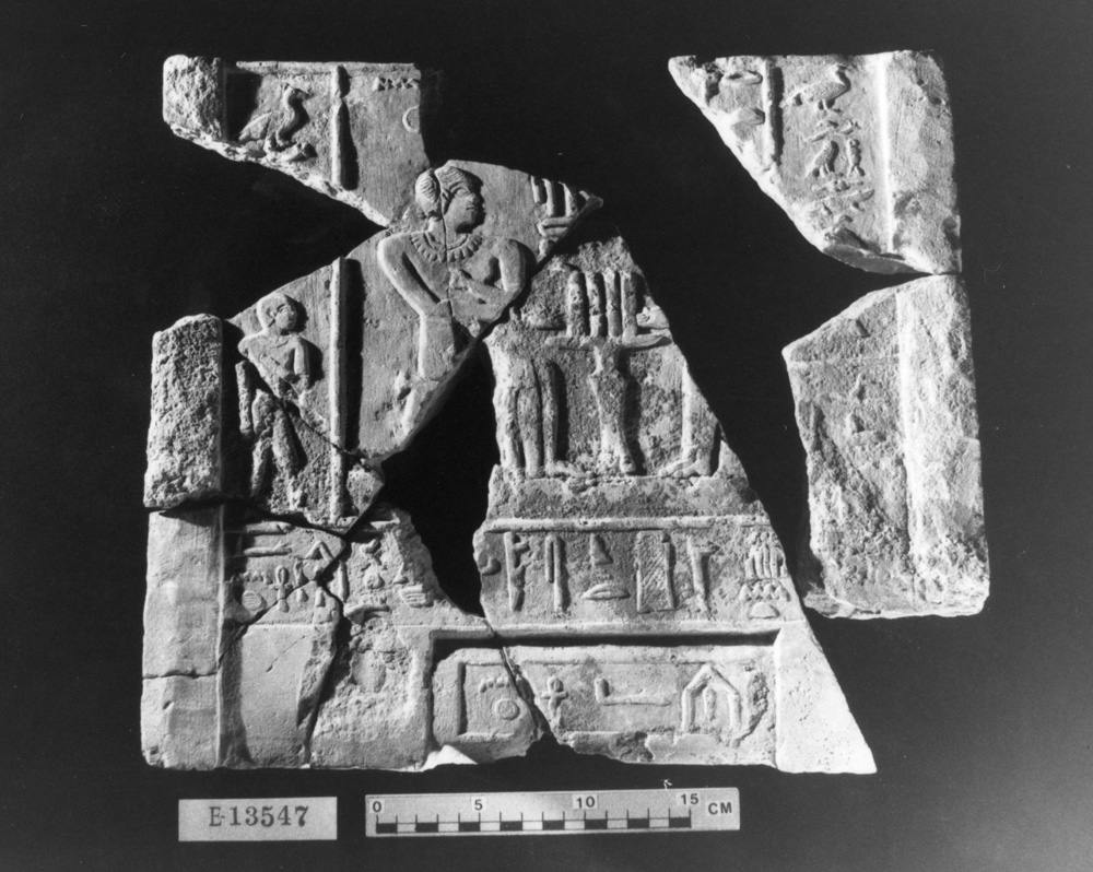Object(s) photograph: Site: Giza; view: G 3033