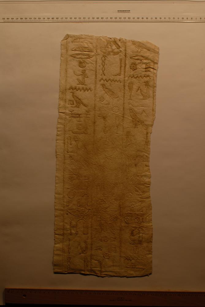 Squeeze: Site: Giza